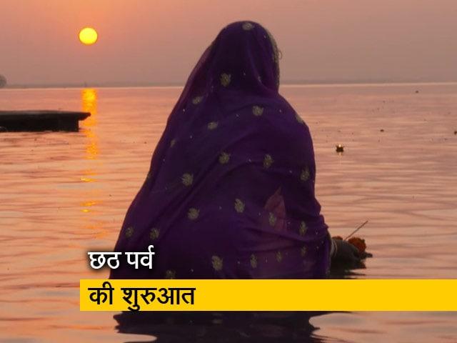 Video : रवीश कुमार का प्राइम टाइम: डूबते उगते सूर्य की पूजा के त्योहार छठ पर विशेष गीत