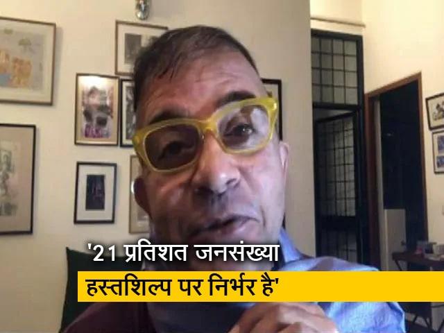 Video: प्रसाद बिदप्पा ने कहा- हमारा हस्तशिल्प विश्वस्तरीय है