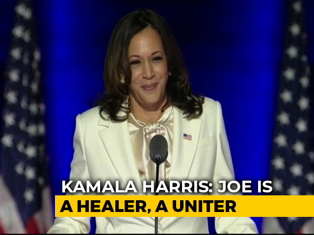 "Video : ""I May Be 1st Woman In This Office, Will Not Be Last"": Kamala Harris"