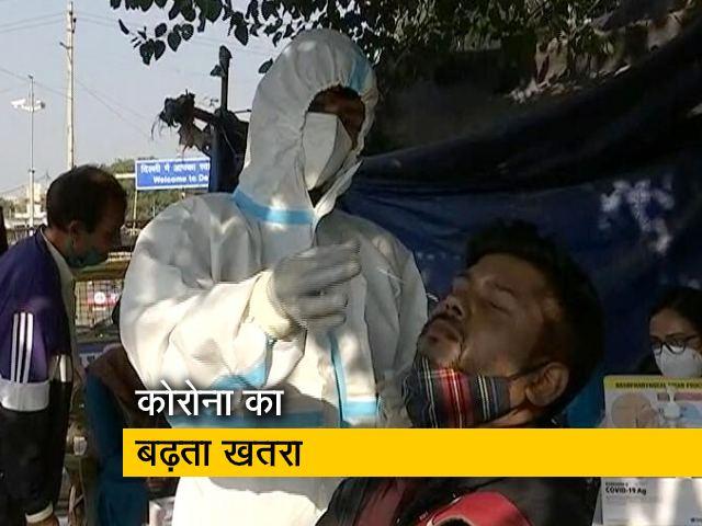 Videos : दिल्ली वालों की गुरुग्राम सीमा पर हो रही कोरोना जांच