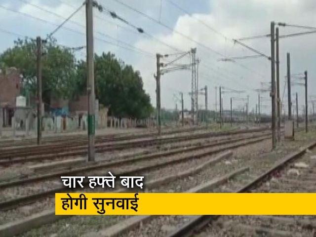 Videos : रेलवे की जमीन पर बसी 48 हजार झुग्गियों को नहीं हटाया जाएगा