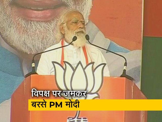 Videos : बिहार ने जंगलराज व डबल-डबल युवराजों को सिरे से नकारा: पीएम मोदी