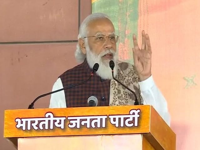 """Video : """"Development Will Be Base For All Future Elections,"""" Says PM On Bihar Win"""