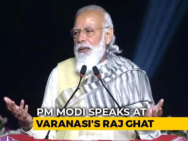 Video : Nobody Can Change Varanasi's Dedication, Says PM Modi