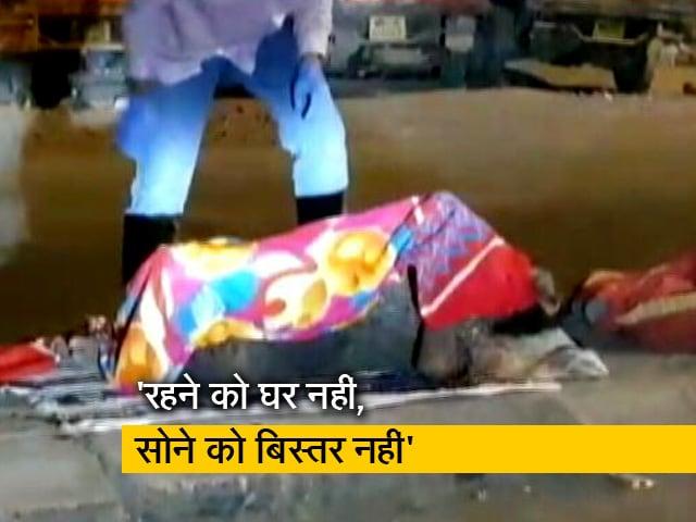 Videos : मुंबई : सड़कों पर रहने वालों को लेकर चिंता बढ़ी