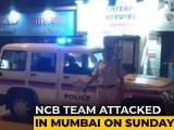 Video : Anti-Drugs Agency NCB's Team Attacked By Mob During Raid In Mumbai