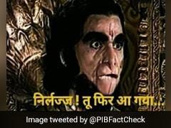 दीवाली के दिन क्या सच में ऐसा दिख रहा था भारत? PIB ने बताया NASA की तस्वीर का सच