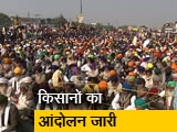 Video : महीनों के राशन के साथ सड़कों पर किसान