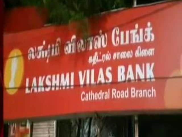 Video : Laxmi Vilas Bank Rescue Gets Underway With Withdrawal Cap, Merger Plan