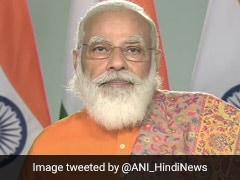 WHO के चीफ ने PM मोदी से की फोन पर बात, बोले- 'Covid-19 वैक्सीन को ग्लोबल करने...'