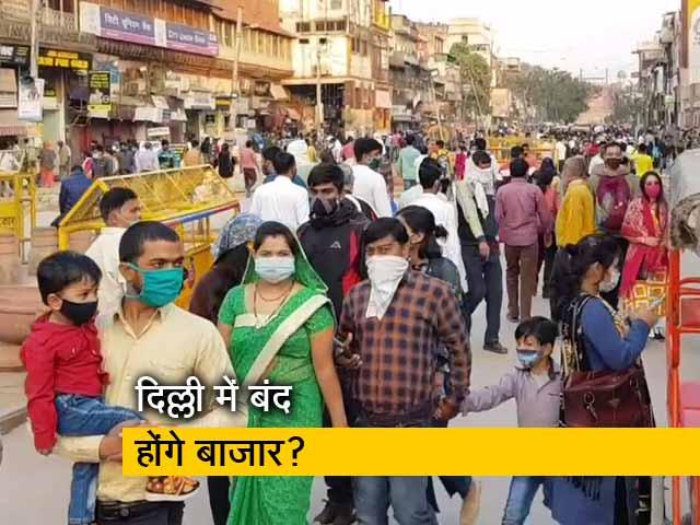 Videos : सिटी सेंटर : केजरीवाल के बयान से फिक्र में कारोबारी