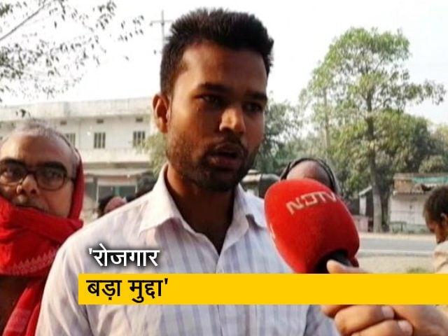 Videos : बिहार: क्या सोचता है सीवान का युवा