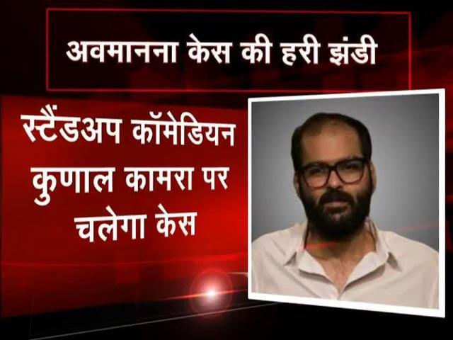Videos : सुप्रीम कोर्ट के खिलाफ ट्वीट करके घिरे कुणाल कामरा