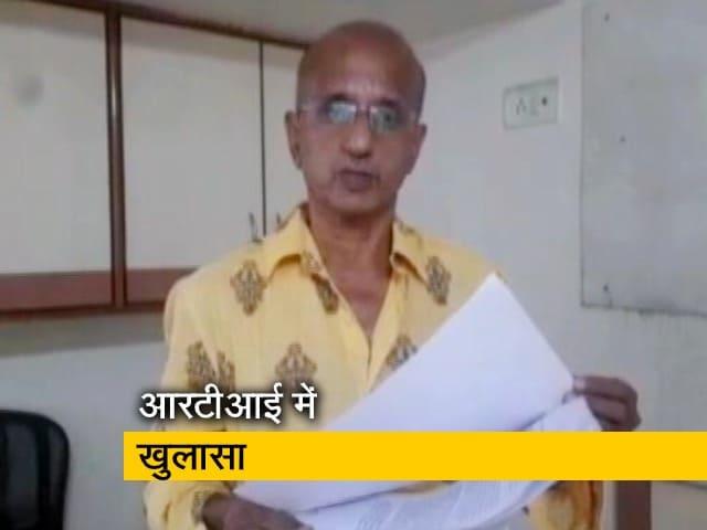 Videos : बिहार चुनाव से पहले बिके 282 करोड़ रुपये के चुनावी बॉन्ड