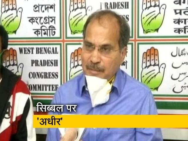 Videos : बिहार में हार पर कांग्रेस में हाहाकार