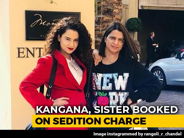 Video : Kangana Ranaut, Sister Asked To Appear Before Mumbai Cops Today