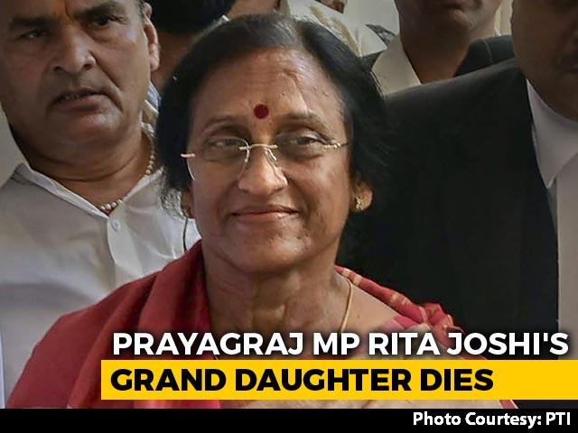 Video : BJP MP Rita Joshi's Granddaughter, 6, Dies Reportedly From Cracker Burns