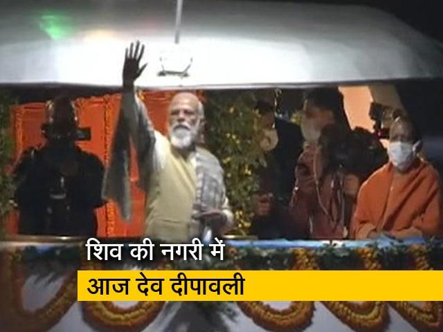 Videos : पीएम मोदी ने गंगा नदी में क्रूज की सवारी की