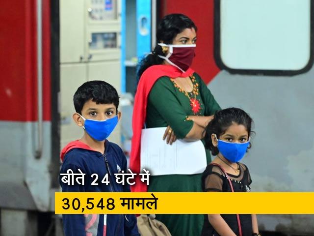 Video : देश में 4 महीने के बाद 1 दिन में सबसे कम केस दर्ज