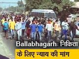 Video : निकिता हत्याकांड : दिल्ली-आगरा हाइवे पर पुलिस पर पथराव