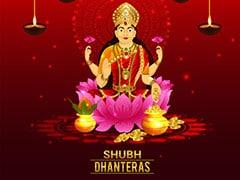 Dhanteras 2020 Puja Time: जानिए, आपके शहर में क्या है धनतेरस पूजा का शुभ मुहूर्त ?
