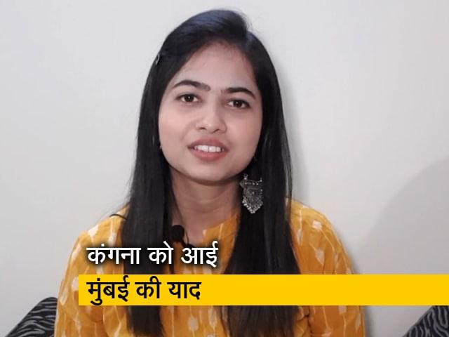 Videos : कंगना रनौत को आई मुंबई की याद तो नेहा कक्कड़ के लिए रोहनप्रीत ने गाया गाना