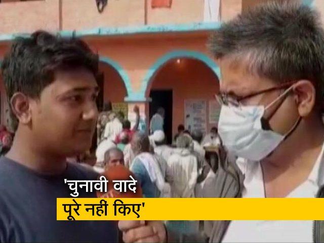 Videos : बिहार चुनाव : करहरा पंचायत के लिए पुल बड़ा मुद्दा
