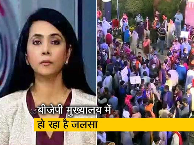 Videos : देस की बात: बीजेपी मना रही है बिहार की जीत का जश्न