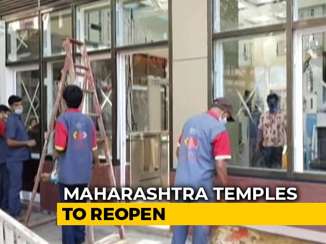Video : Temples, Other Places Of Worship To Reopen In Maharashtra From Tomorrow
