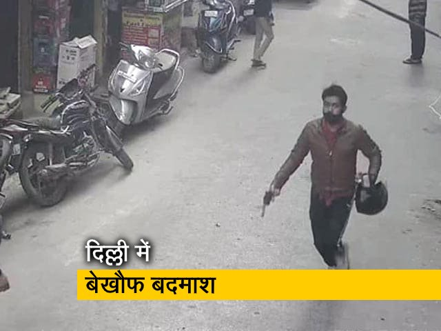 Video : दिल्ली में झपटमारी की बढ़ती घटनाएं, महिला का मंगलसूत्र छीना