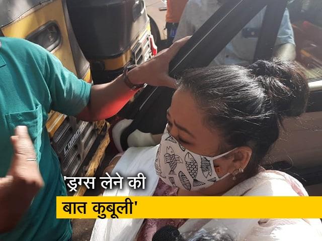 Video : ड्रग्स मामले में NCB ने कॉमेडियन भारती सिंह को गिरफ्तार किया