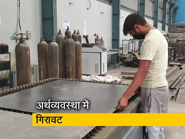 Video : भारतीय अर्थव्यवस्था पर कोरोना का काफी बुरा प्रभाव, 2025 तक रहेगा असर