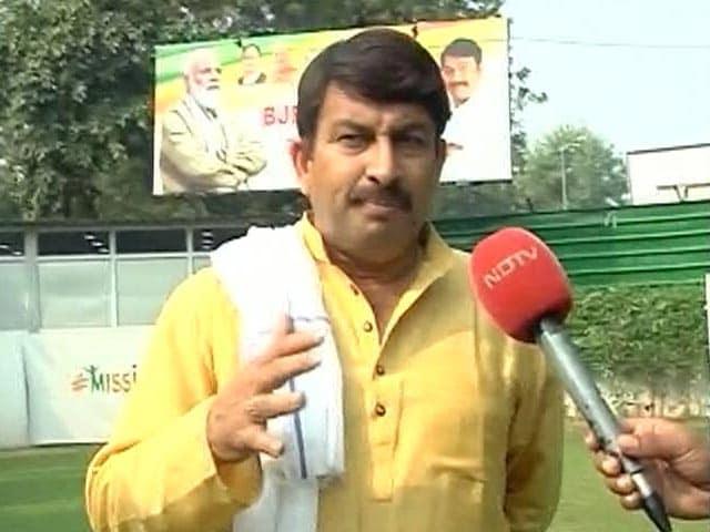 Video : BJP's Manoj Tiwari On His Party Winning More Seats, Calling The Shots
