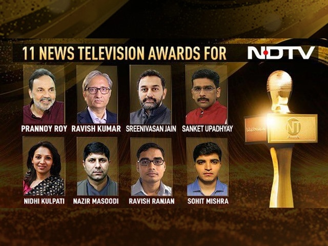 Videos : NDTV ने जीते 11 बड़े पुरस्कार