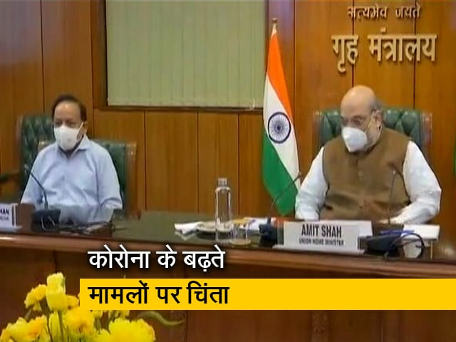 Videos : दिल्ली में बढ़ेगी टेस्ट की संख्या, रोजाना किए जाएंगे 1 लाख टेस्ट