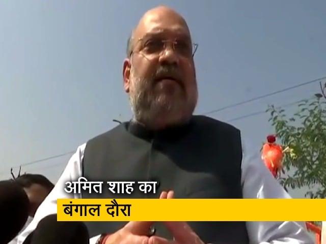 Videos : पश्चिम बंगाल में 200 से ज्यादा सीट जीतेगी BJP: अमित शाह