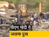 Video : अहमदाबाद के कपड़े के गोदाम में लगी आग, 9 लोगों की मौत