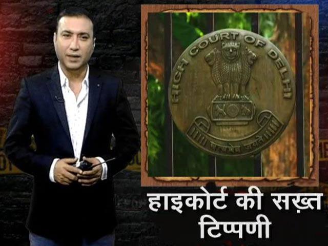 Videos : क्राइम रिपोर्ट : NCB दफ्तर पहुंचे फिरोज नाडियाडवाला, पत्नी की आज अदालत में पेशी