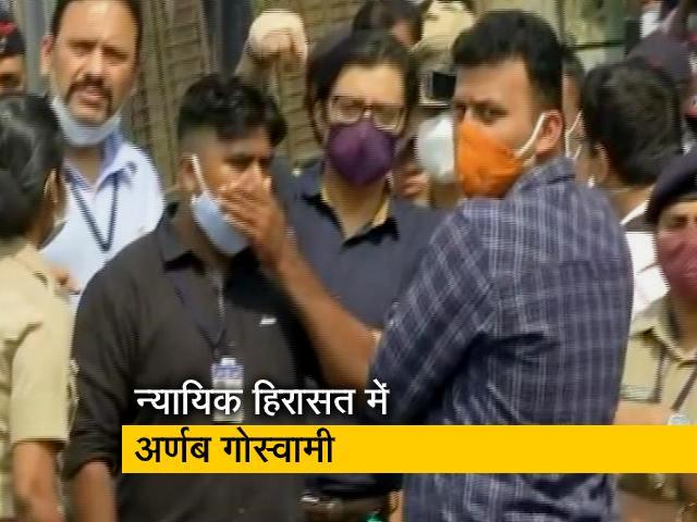 Videos : क्राइम रिपोर्ट इंडिया : क्या अर्णब गोस्वामी को मिलेगी जमानत?