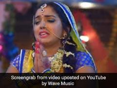 Bhojpuri Song: आम्रपाली दुबे के सॉन्ग ने करवा चौथ के मौके पर मचाया धमाल, बार-बार देखा जा रहा Video