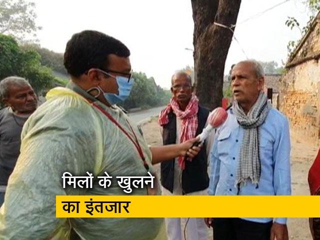 Videos : बिहार चुनाव में मोतिहारी के मुद्दे क्या हैं ?