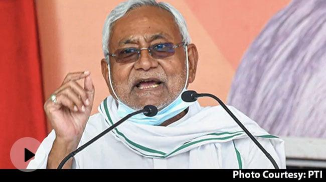 बिहार चुनाव : चुनावी रुझानों में BJP ने मारी बाजी?नीतीश कुमार से निकली आगे