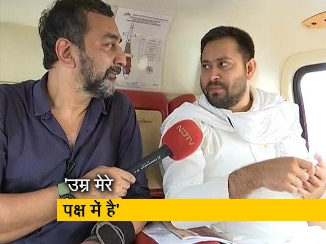 Videos : NDTV Exclusive: तेजस्वी यादव के हेलीकॉप्टर से...