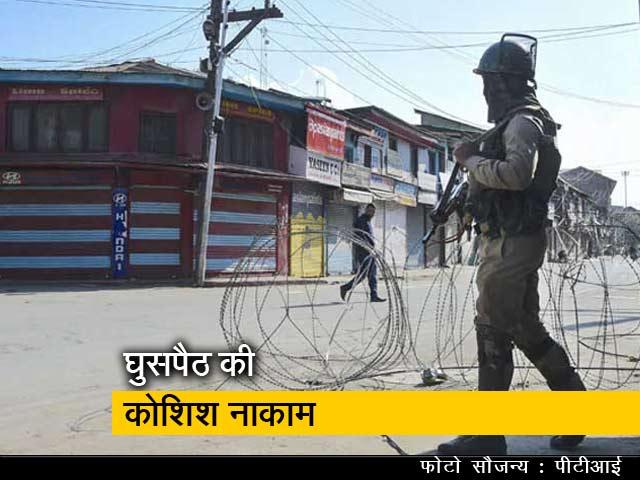 Videos : जम्मू कश्मीर : सेना के जवानों ने 3 आतंकियों को किया ढेर, सैन्य अफसर समेत 4 जवान शहीद