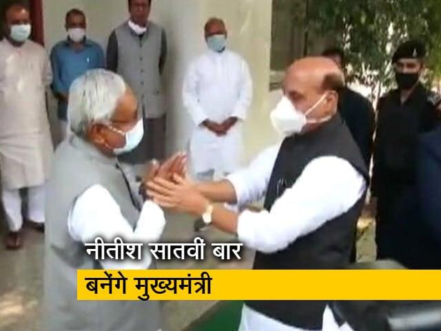 Videos : सिटी एक्सप्रेस : NDA की बैठक में नीतीश कुमार के नाम पर मुहर