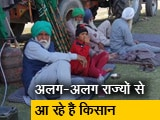 Video : बुराड़ी मैदान में आगे की रणनीति पर किसानों के बीच चर्चा