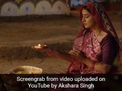Chhath Geet: अक्षरा सिंह का छठ गीत 'बनवले रहिह सुहाग' हुआ रिलीज, देखें Video