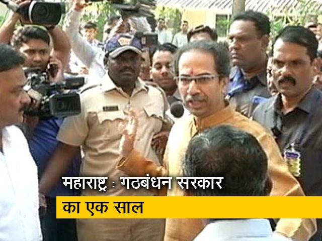 Videos : महाराष्ट्र : उद्धव सरकार के एक साल होने पर BJP ने कहा, 'अघोषित आपातकाल'