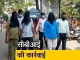 Video : मुंबई पुलिस ने 4 महीने के मासूम के अपहरण की गुत्थी सुलझाई