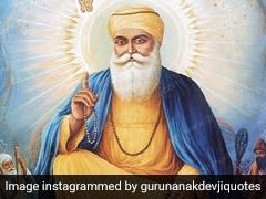 """Guru Nanak Quotes: """"कभी भी, किसी का हक, नहीं छीनना चाहिए"""", यहां पढ़ें गुरु नानक देव जी के 10 विचार"""